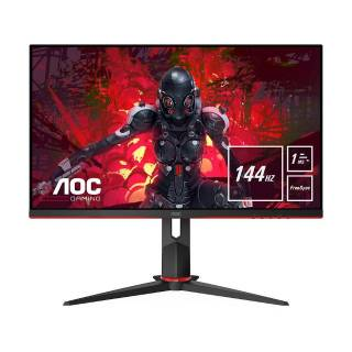 AOC Gaming 27G2U Monitor 27 IPS 144Hz FullHD 1ms FreeSync Multimediale Pivot USB VGA/HDMI/DP