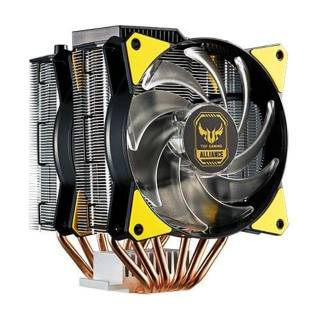 Cooler Master MasterAir MA620P RGB TUF Gaming CPU Cooler Intel 1151/2066 AMD AM4/AM3